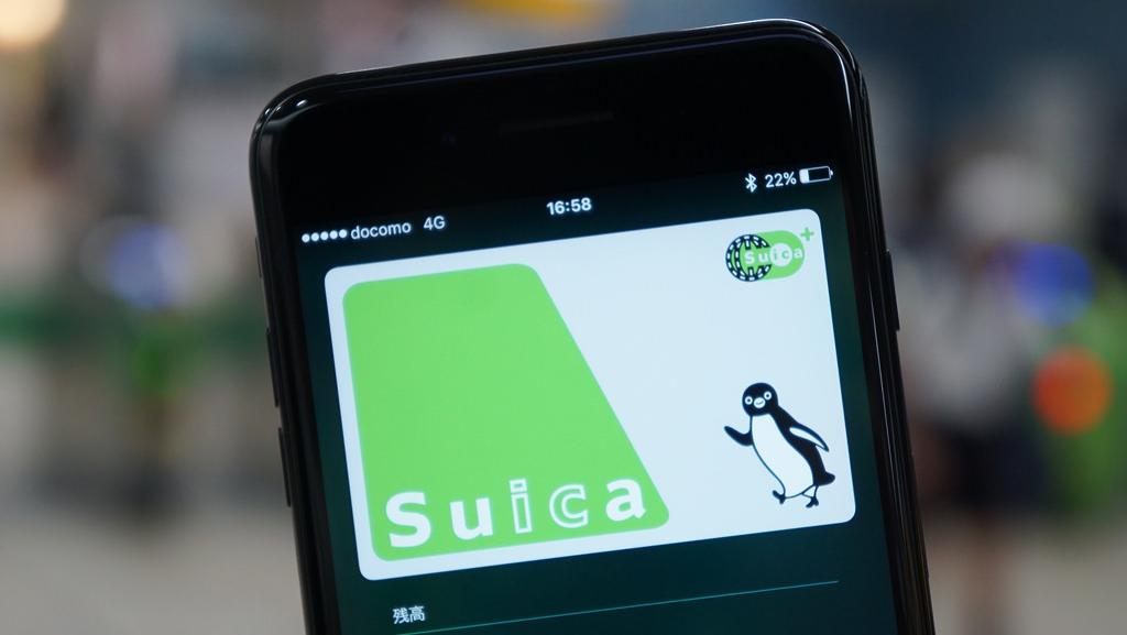 iPhoneの機種変更時に「Suica」を移行する方法