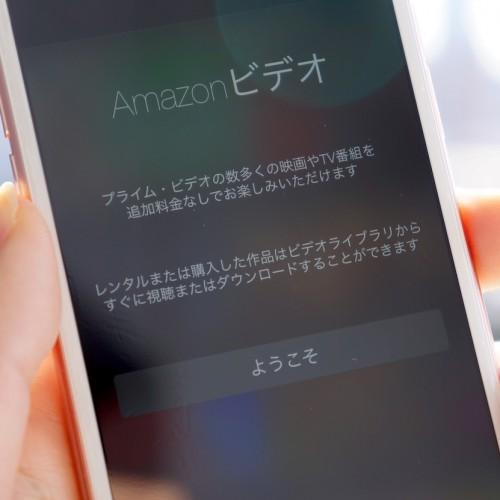 Amazonビデオ、動画をダウンロードしてオフライン再生する方法