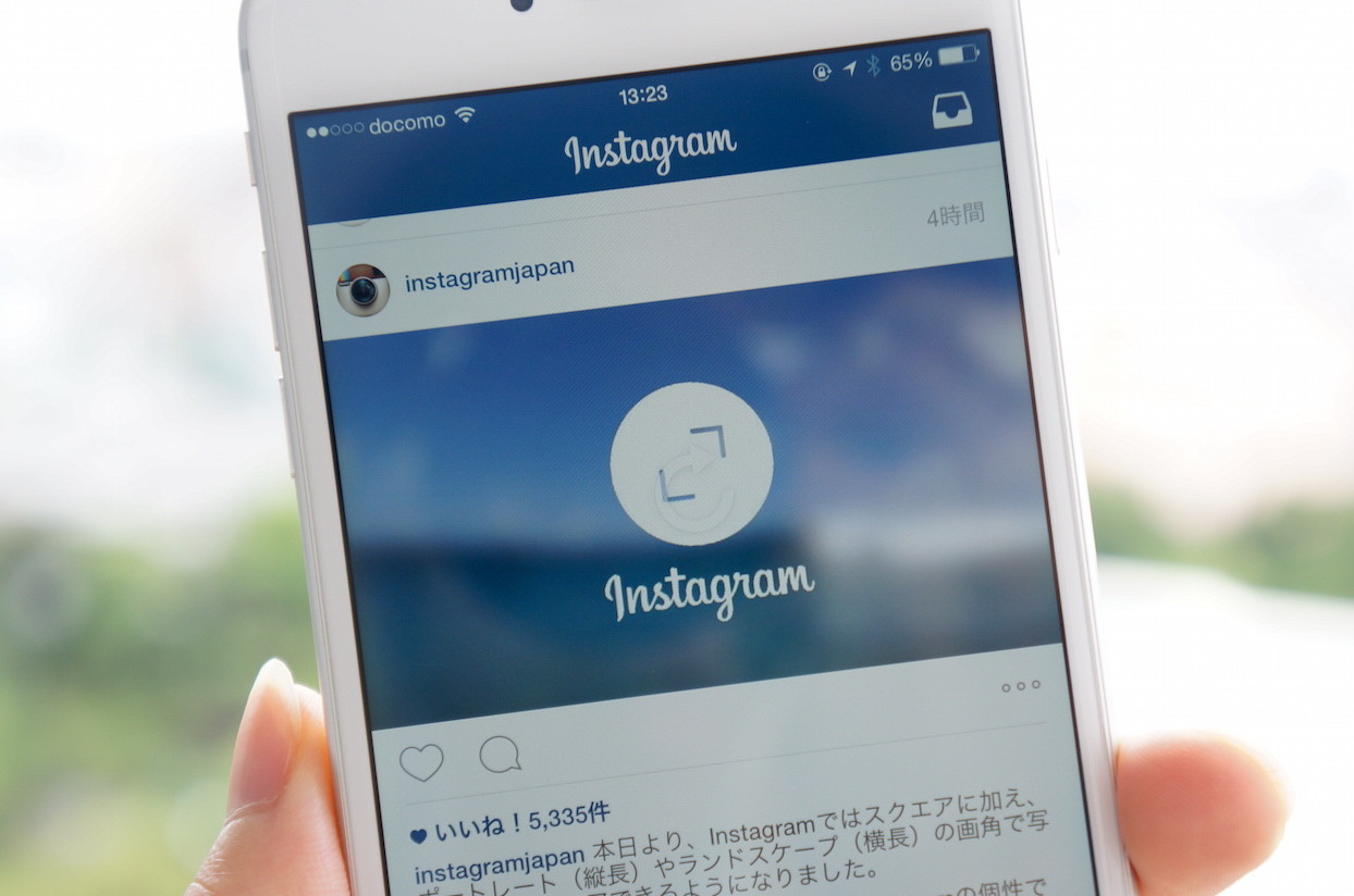 Instagramで縦長、横長の写真・動画を投稿する方法