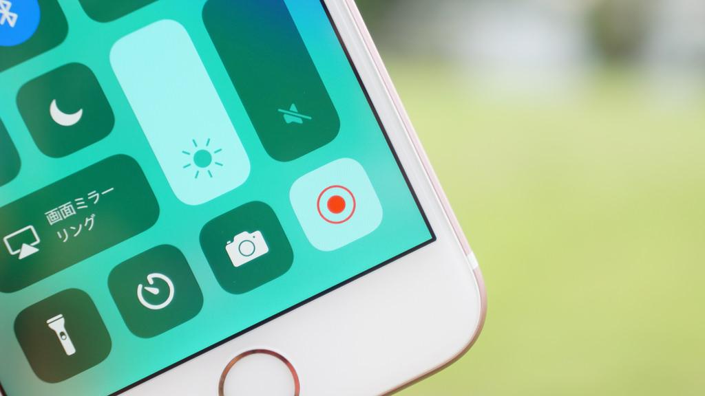 iPhoneで画面録画・スクショ動画する方法