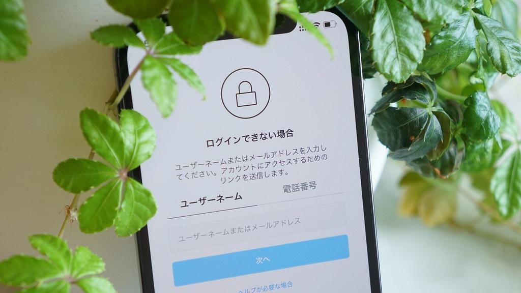 インスタのパスワード忘れたらどうする?2段階認証でログインできない時の対処方法も