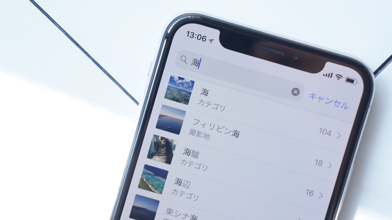 iPhoneで撮った保存した写真・動画を検索する方法