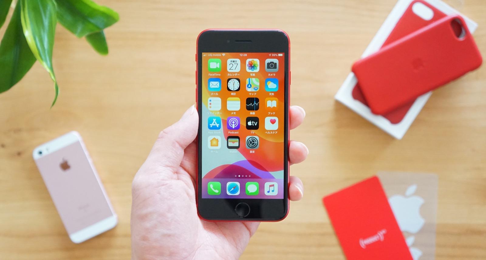 UQ mobile、新しいiPhone SEを発売。128GBアリ、価格は3.5万円〜