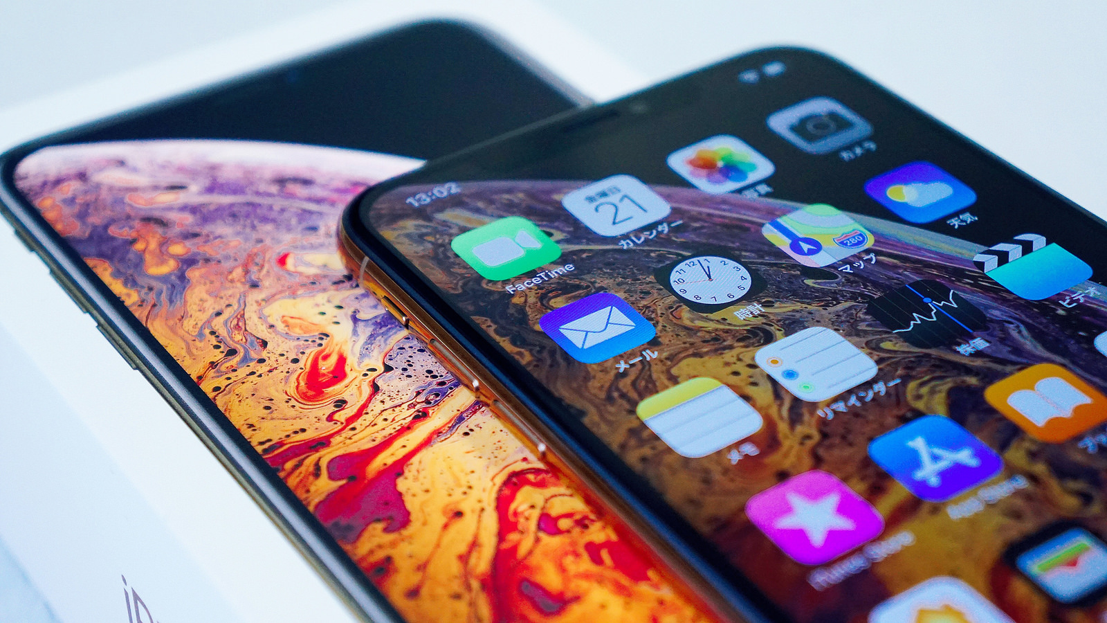iPhone XS・XRを買ったら設定しておきたいこと11のこと