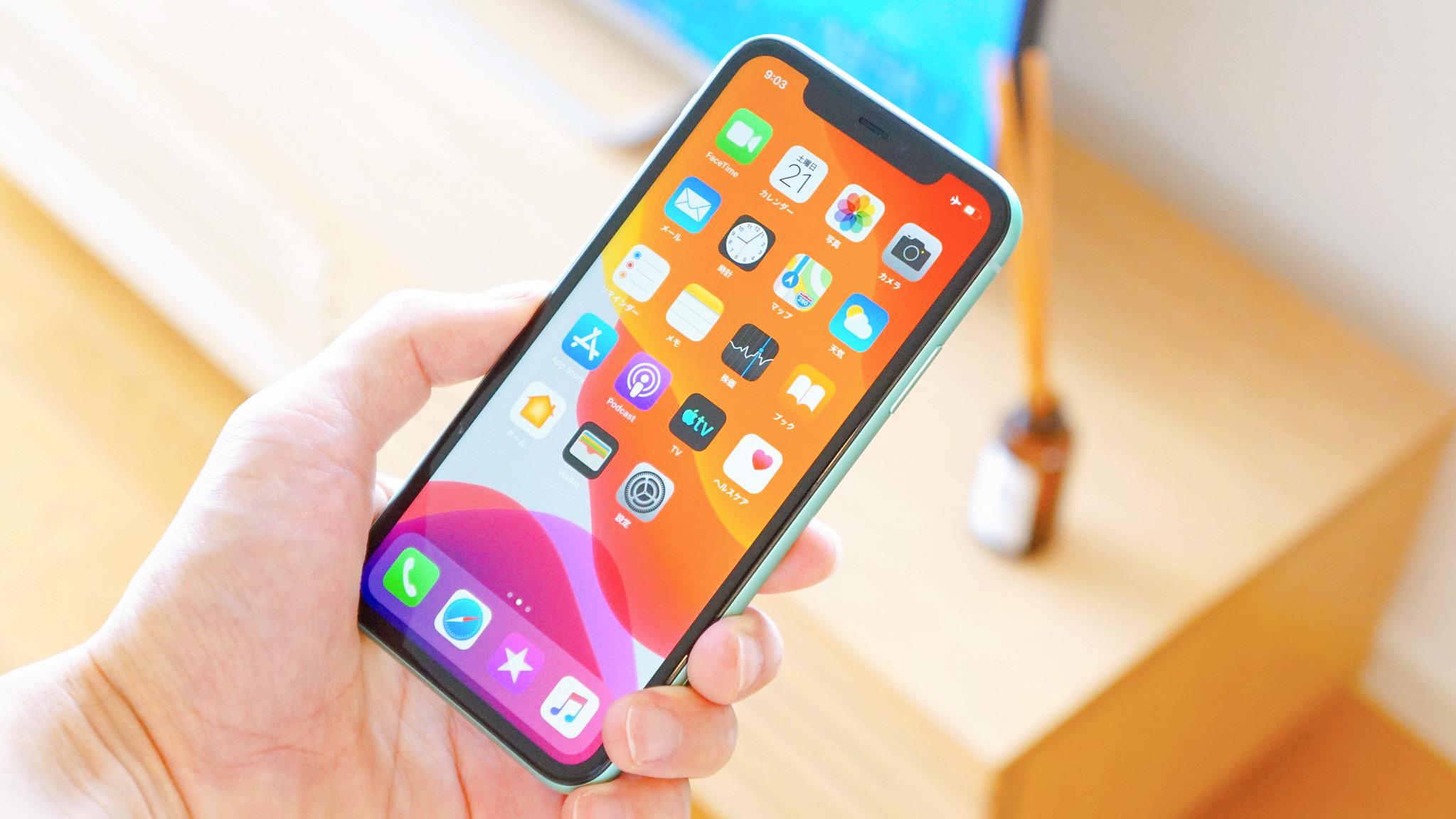 UQモバイル、iPhone 11を4月23日発売