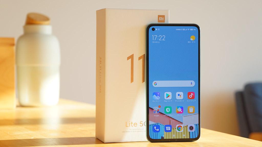 Mi 11 Lite 5G/シャオミスマートフォンのおすすめ設定13個