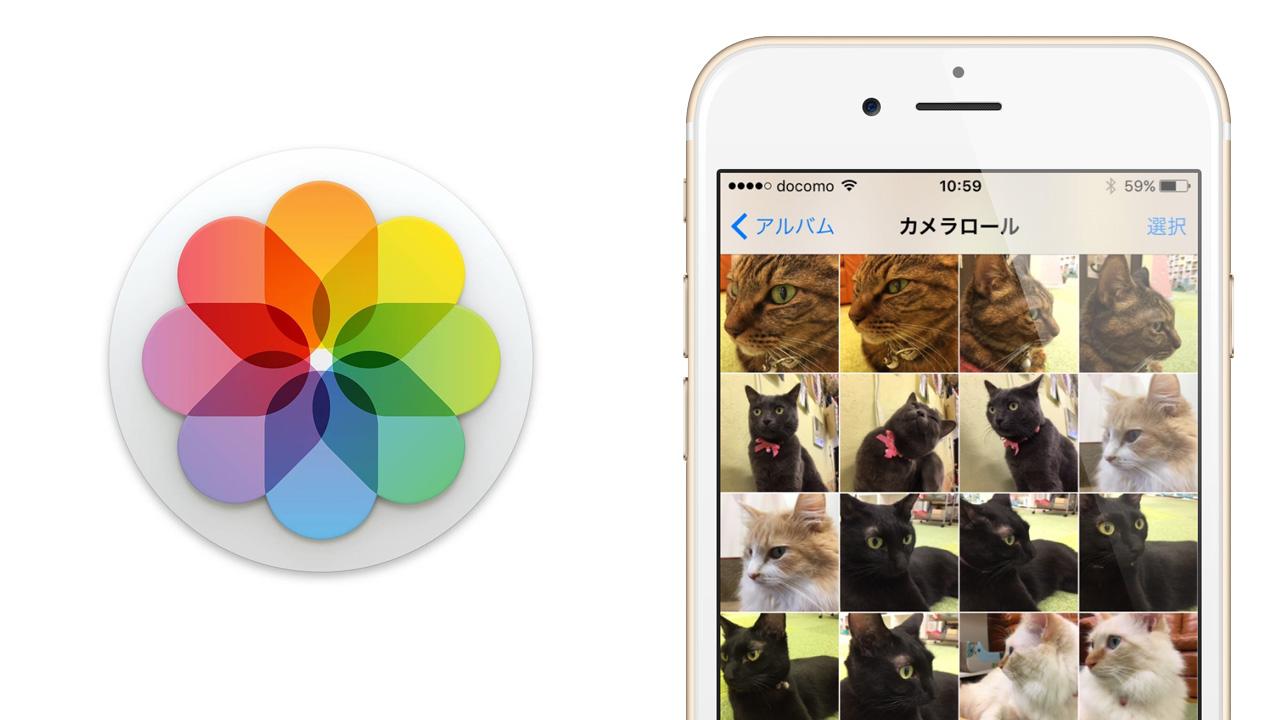 たったコマンド1行、iPhoneなど全デバイスのMac接続時に「写真」アプリを起動させない方法