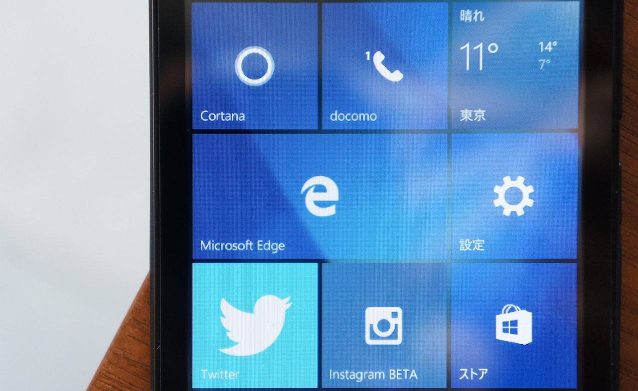 NuAns NEO/KATANAなどWindows Phoneでスクリーンショットを撮る方法