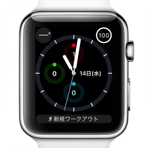 Apple Watch・watch OS3でスクリーンショットが撮れない時の対処方法