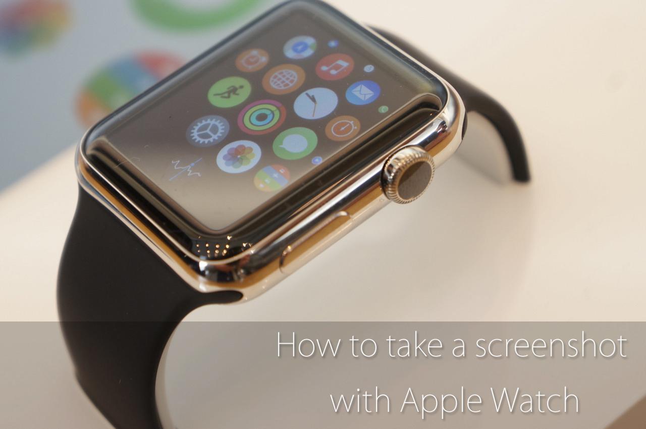 Apple Watchでスクリーンショットを撮る方法と使い方