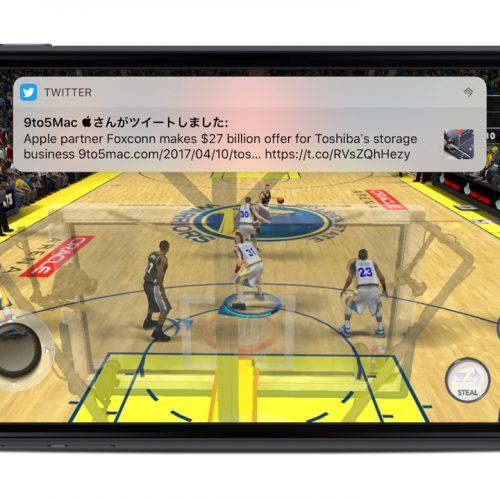 iPhoneでゲームアプリをプレイ中に通知をオフにする方法