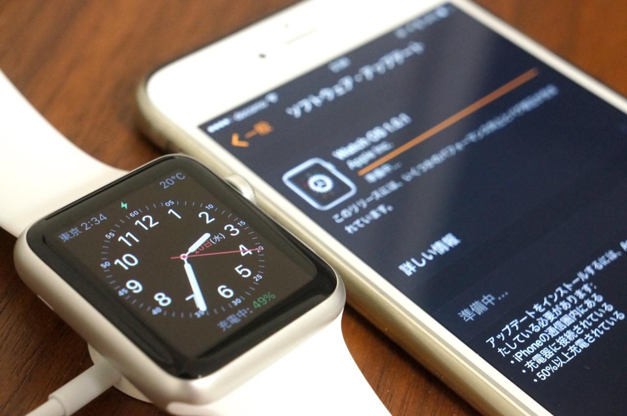 Apple Watchをアップデートする方法