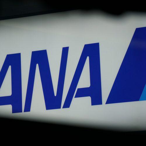 国内線「ANA Wi-Fi」の使い方、料金、通信速度まとめ