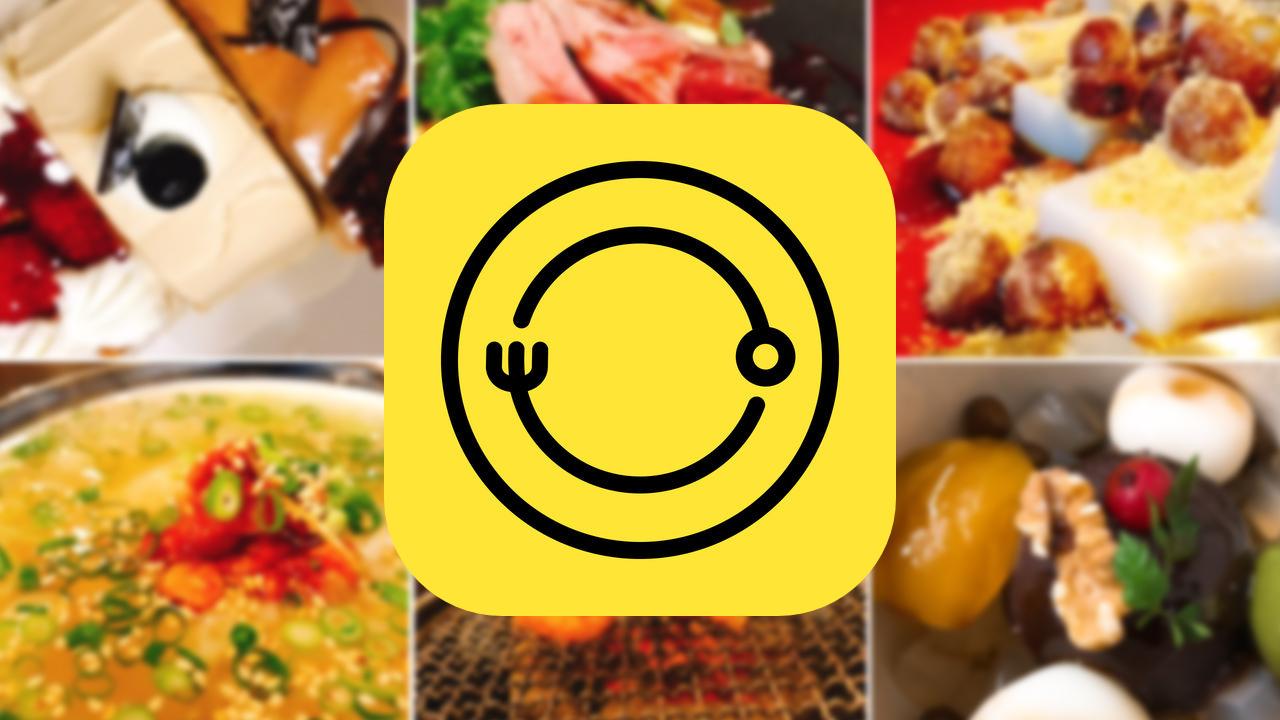 美味しく撮れるカメラアプリ「Foodie」の使い方まとめ