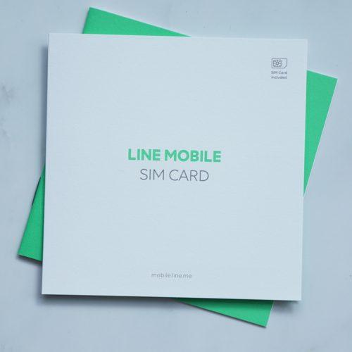 LINEモバイルの使い方 設定方法/データ量確認/年齢確認/解約など