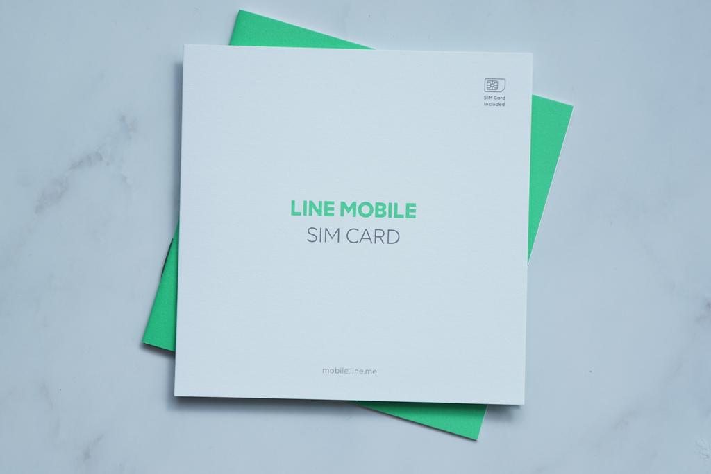 LINEモバイル、au回線プランが今日からスタート。毎日ニンテンドースイッチが当たる特典も