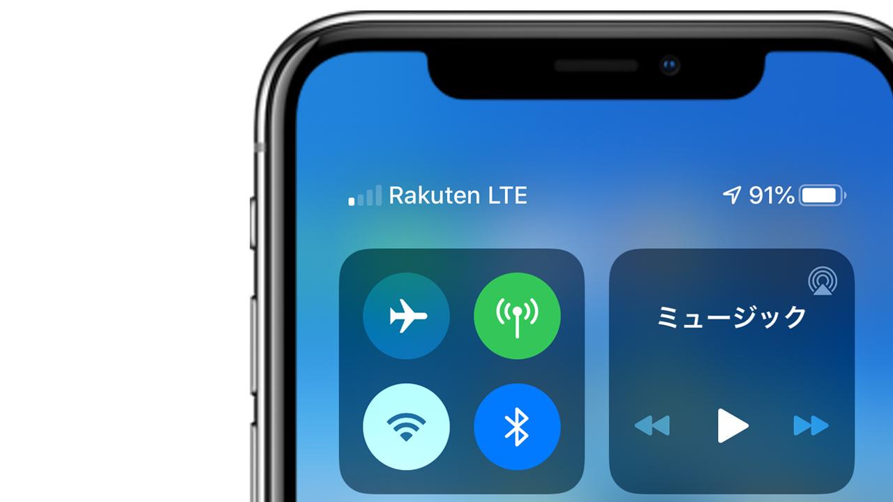 楽天モバイル、iPhoneで国内通話など無料に。iOS版「Rakuten Link」登場