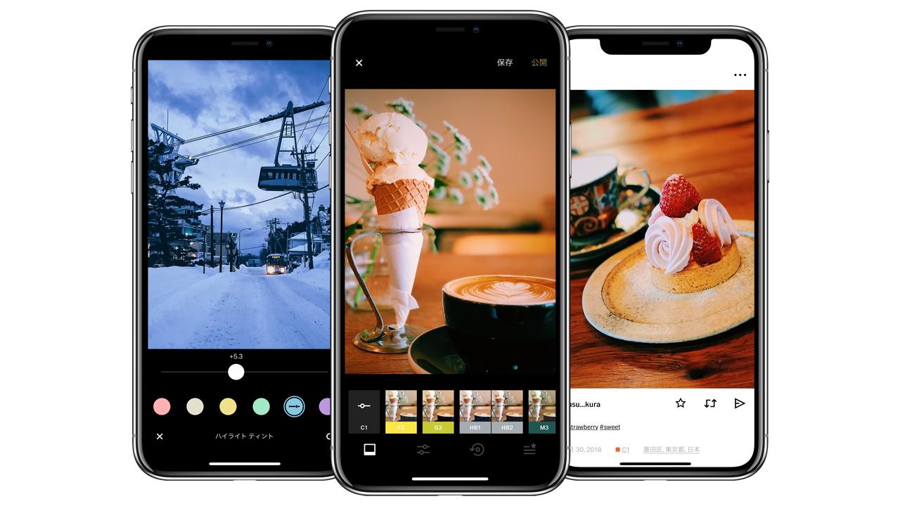 インスタで人気の写真加工アプリ「VSCO」の使い方