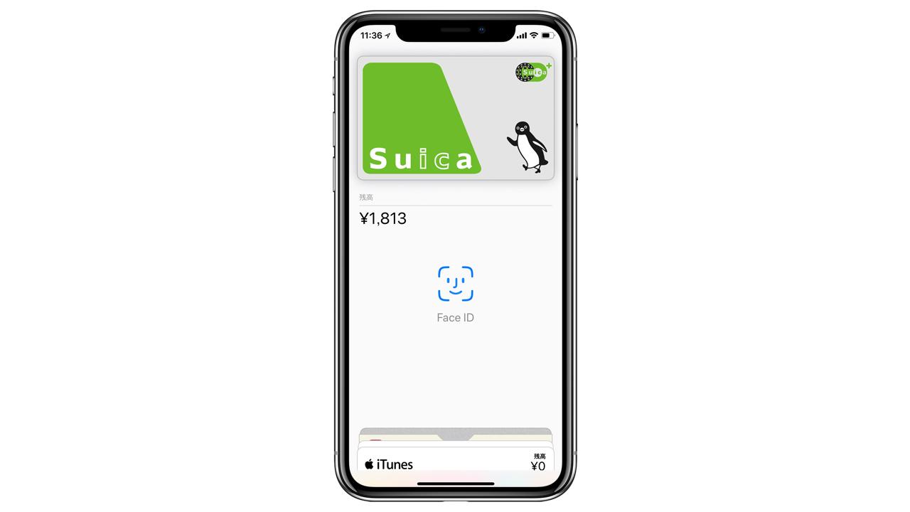「iPhone X」、Apple Payの表示・起動方法(出し方)