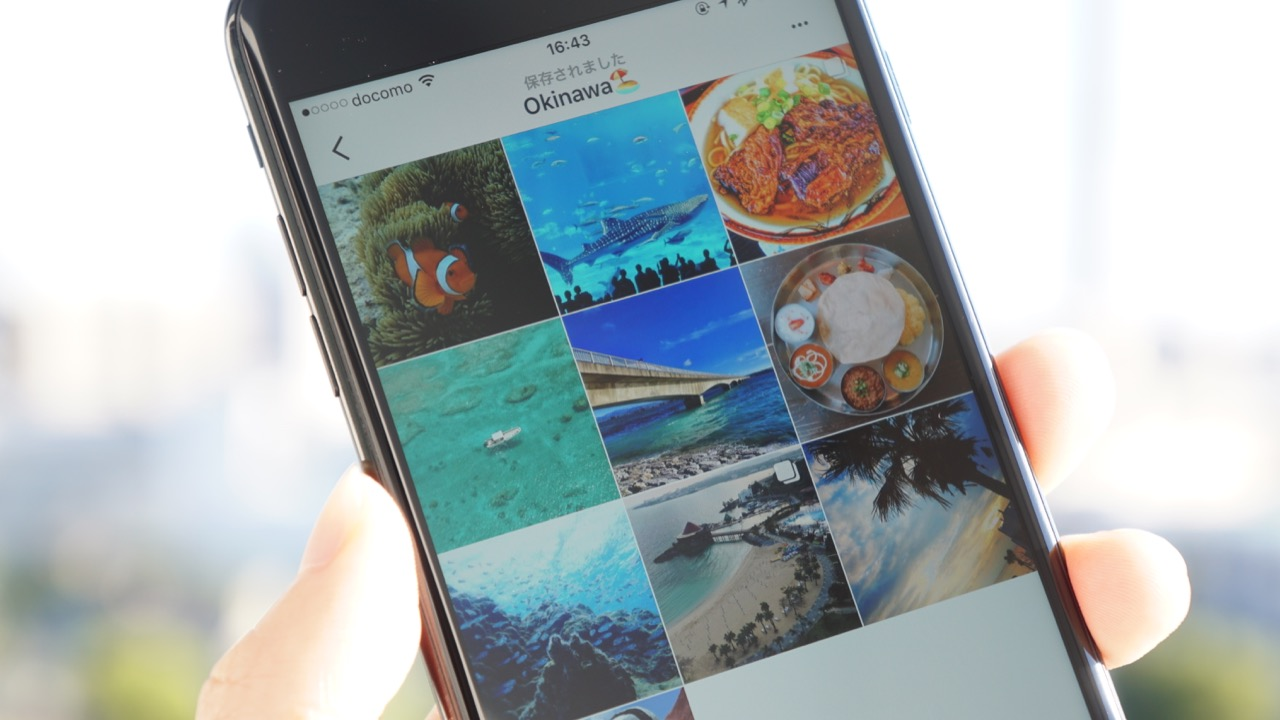 インスタグラムで写真・動画を保存する方法〜まとめて整理できる「コレクション」の使い方も