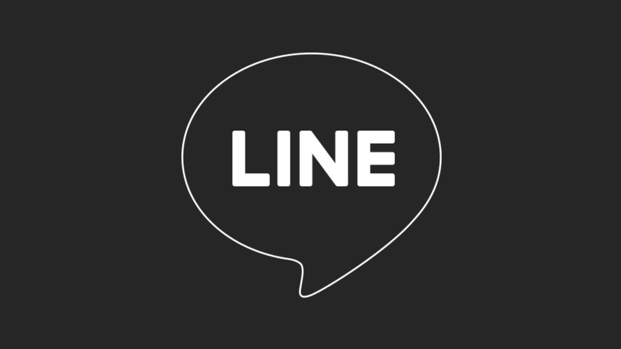 LINEで黒くなった背景を戻す方法〜「ダークモード」のオフ・解除