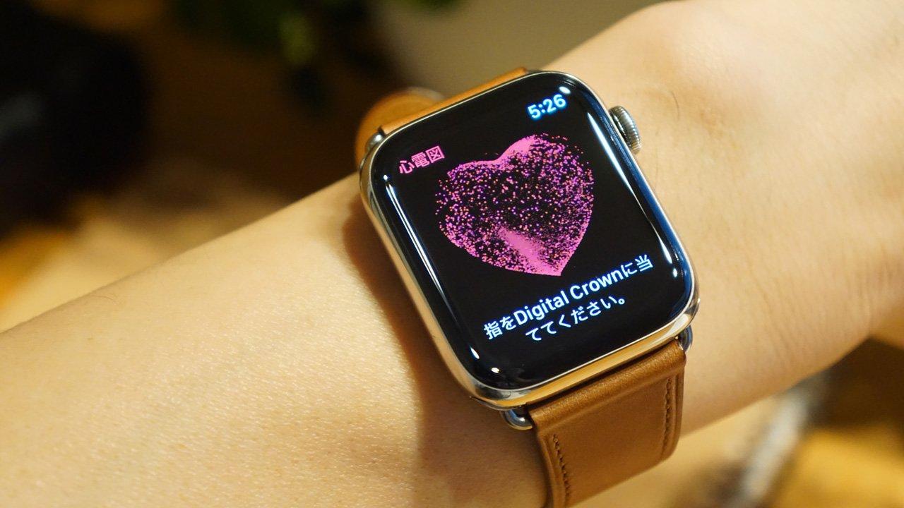 Apple Watch心電図アプリの使い方〜使えない原因は?
