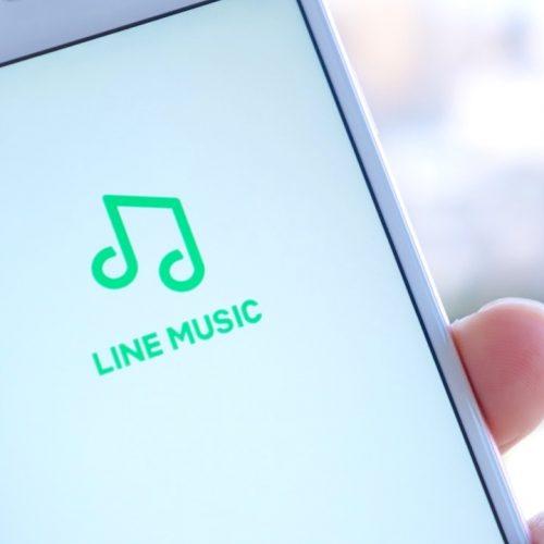 無料でも使える「LINE MUSIC」の使い方 音楽のダウンロード、オフライン再生など