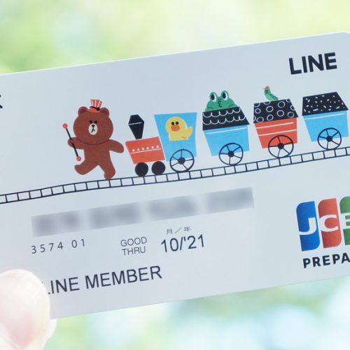 LINE Pay(ラインペイ)の使い方 カード払いやスタンプの購入、ポイント交換も