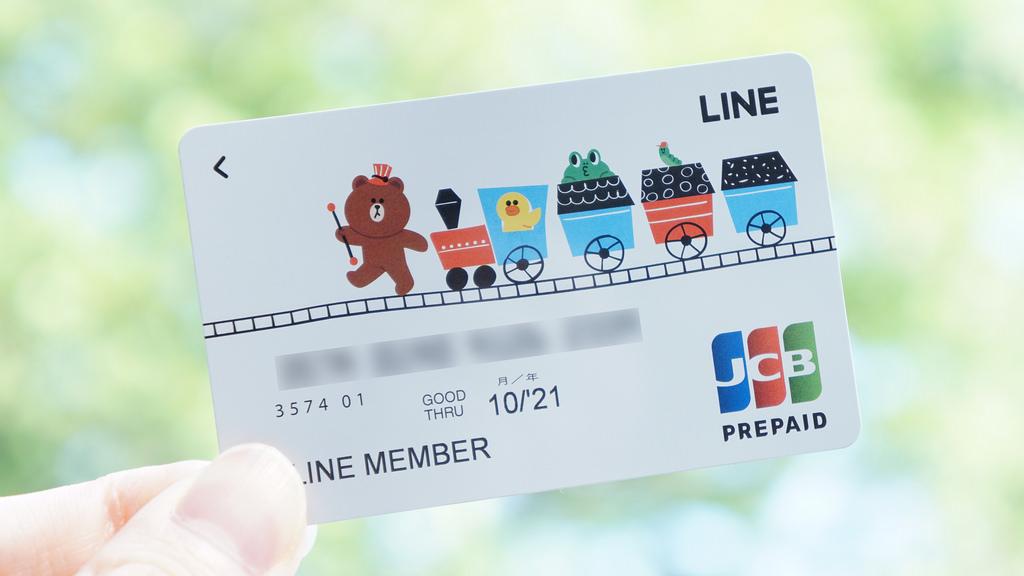 LINE Pay(ラインペイ)の使い方 QRコード支払いや割り勘も