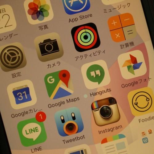 iOS9.3の新機能:ブルーライトカットモード「Night Shift」とは?使い方を解説