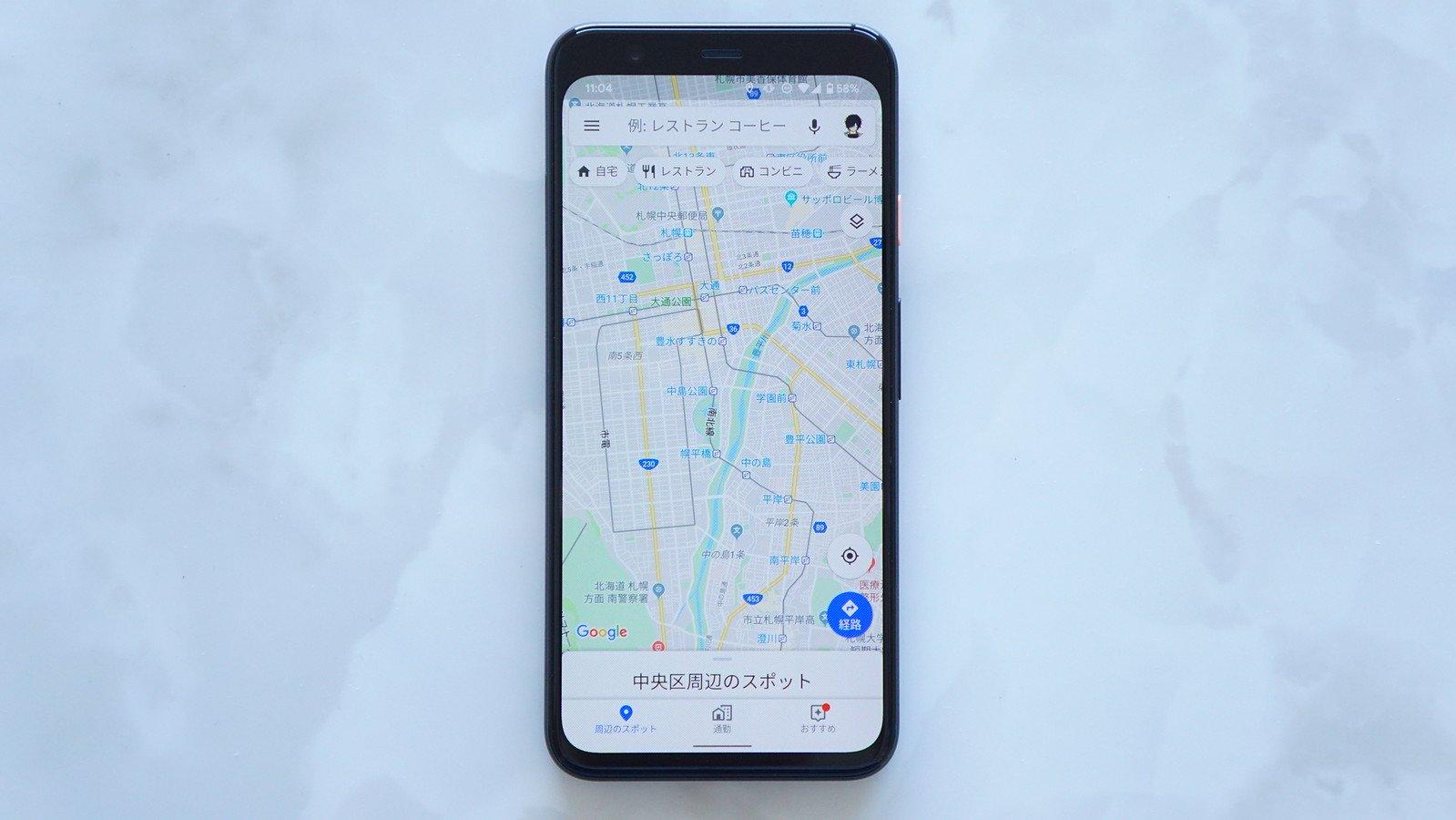 Googleマップで「オフラインマップ」を利用する方法〜ようやく日本対応