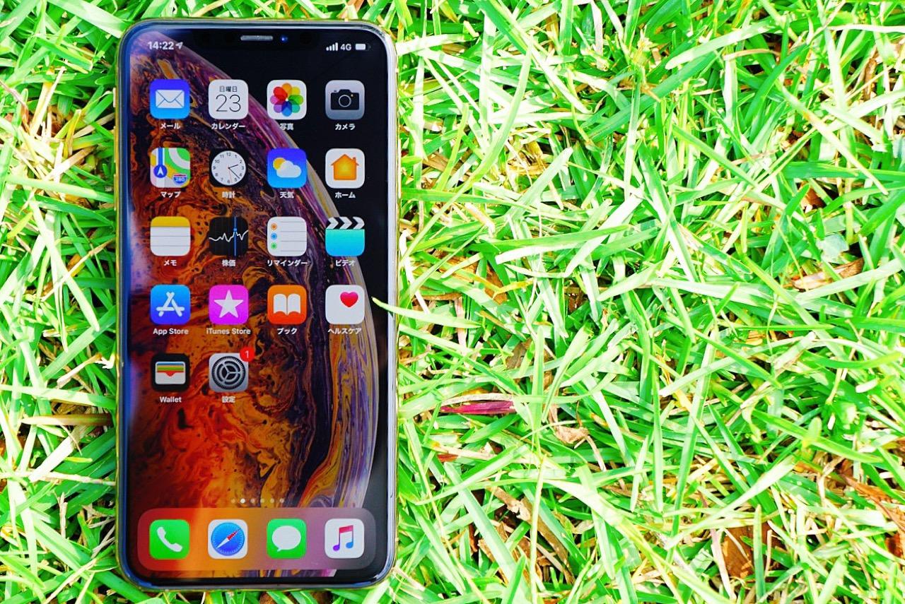 iPhone 11の操作方法・使い方まとめ