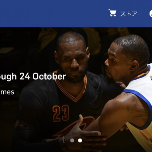 楽天独占配信の「NBA」を見る方法まとめ。テレビで見る方法も