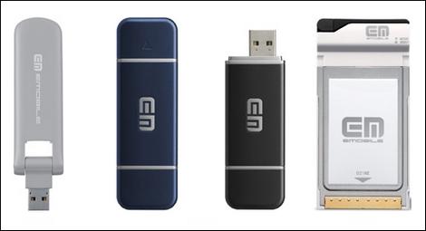 イー・モバイル、11月20日にHSUPAを国内初導入へ。