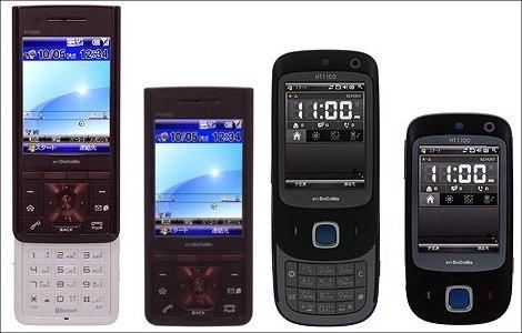 NTTドコモ、WM6搭載スマートフォン2機種を発表。
