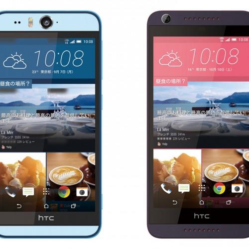 最大2万円オフ、SIMフリースマホ「HTC Desire Eye / Desire 626」がAmazonタイムセールに登場