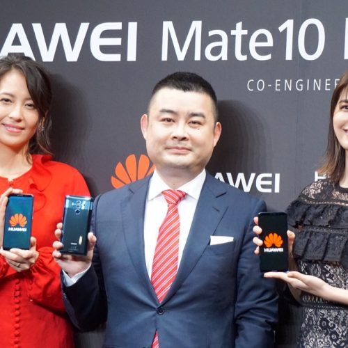 AIチップ・フルディスプレイの新世代スマホ「HUAWEI Mate 10 Pro」が12月発売