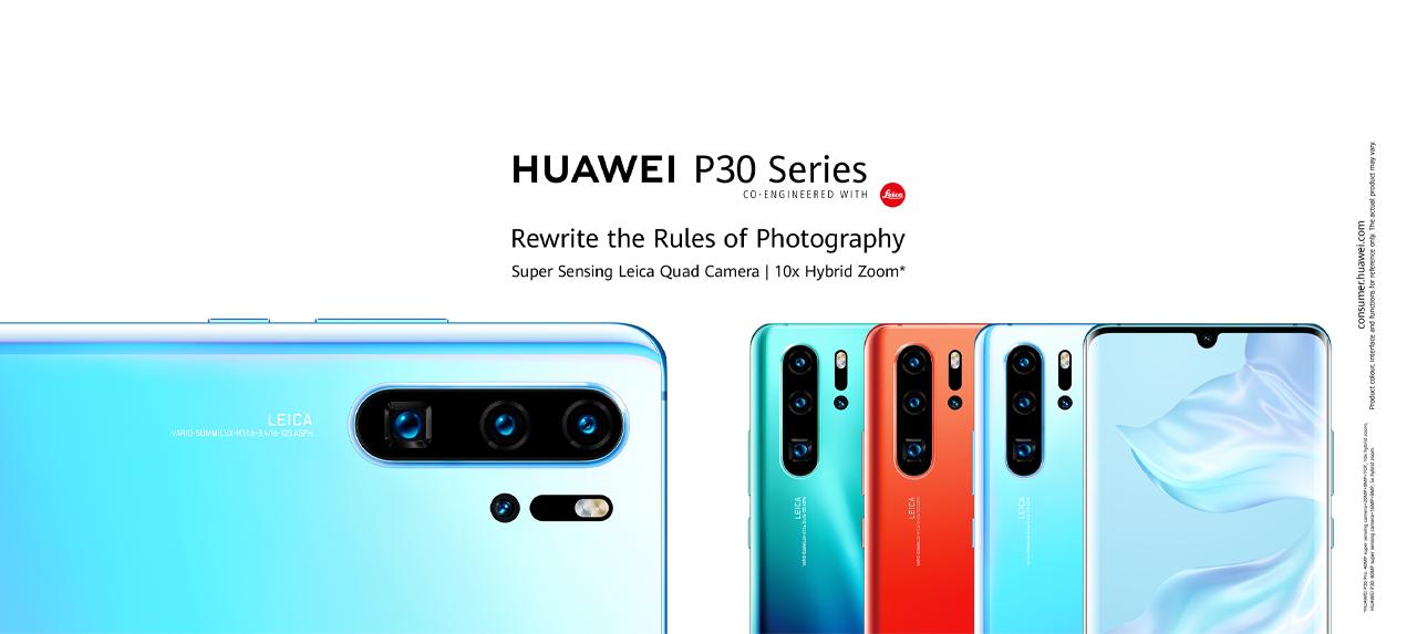 HUAWEI P30/P30 Proの新機能・スペック・価格・発売日まとめ
