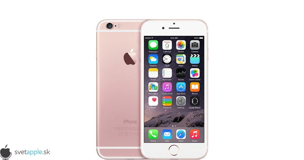 iPhone 6sの新色はピンクではなく「ローズゴールド」か