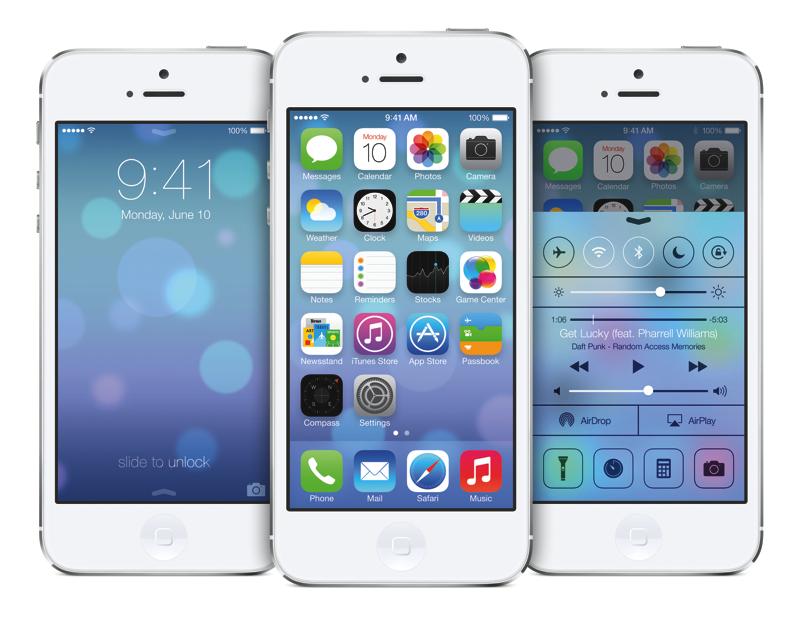 Apple、iOS7ベータ3版をリリース!