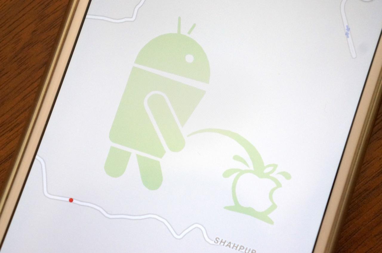 AndroidのキャラクターがAppleのロゴに排尿する様子がGoogleマップで確認される