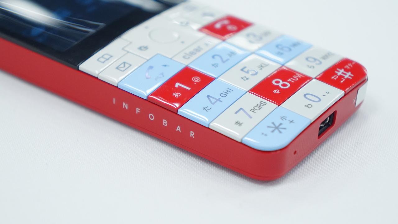 「INFOBAR xv」の発売日が11月29日に。価格は実質3.5万円