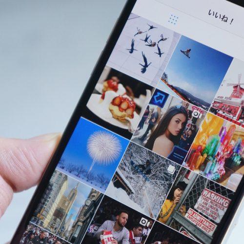 インスタグラム、アップした写真・動画のバックアップ保存機能を追加予定