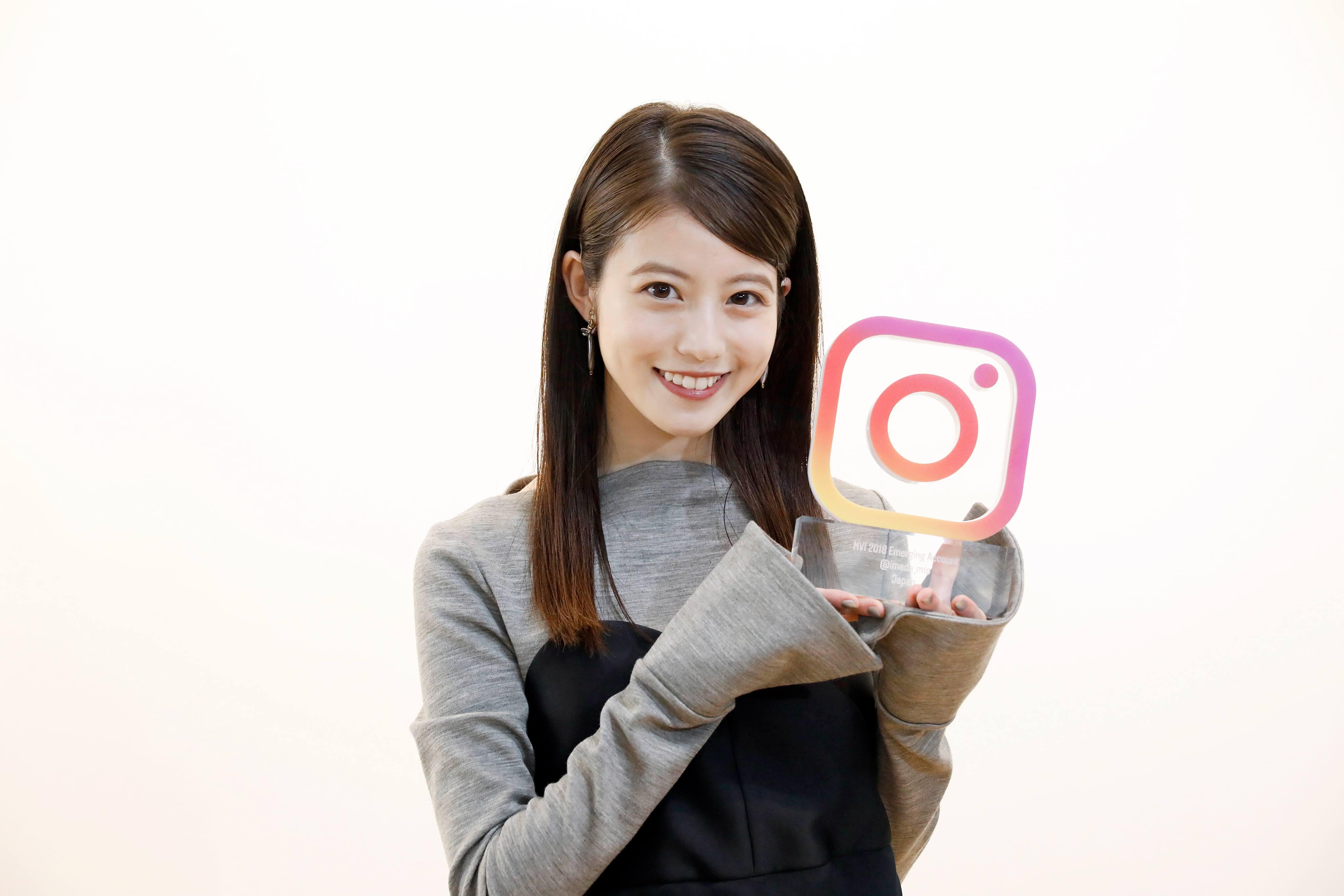 インスタグラム、2018年の人気ハッシュタグ・スポットを発表〜最も輝いた著名人は渡辺直美・今田美桜