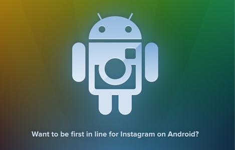ついにクルーッ!Android版「Instagram」の予告ページが公開!