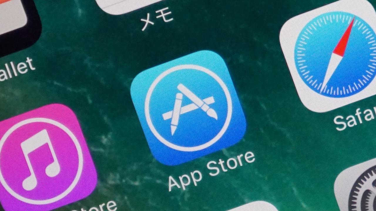 Apple、App Storeの販売手数料を半額に引き下げ。中小向け