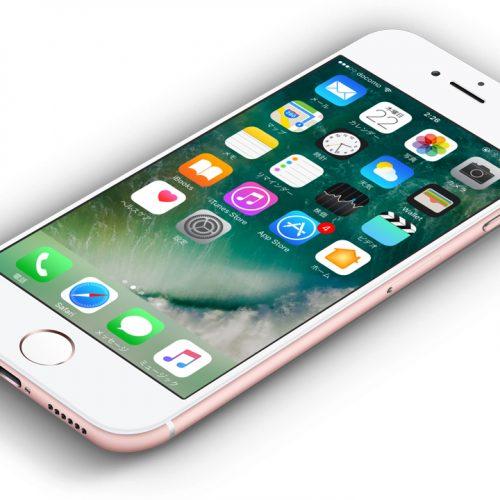 iOS 10 新機能:iPhoneを持ち上げると自動で画面オンを無効にする方法