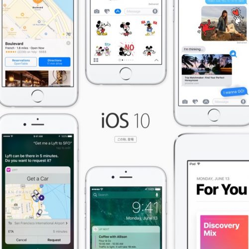アップル、日本版のiOS 10 プレビューページを公開。Apple PayとNewsに関する記述なし