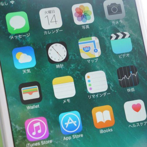 iOS 10、標準アプリの削除可能に。ただし削減できる容量はわずか150MB