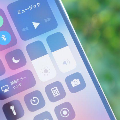 "iOS 11.2、大不評なWi-Fi/Bluetoothの""未接続""に関する説明を表示"